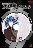 Ghost in the Shell: Stand Alone Complex 2nd GIG - Vol.5