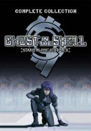 Ghost in the Shell: Stand Alone Complex 2nd GIG - Vol.7